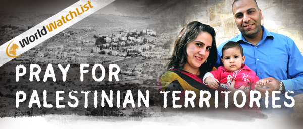 Pray For Palestinian Territories