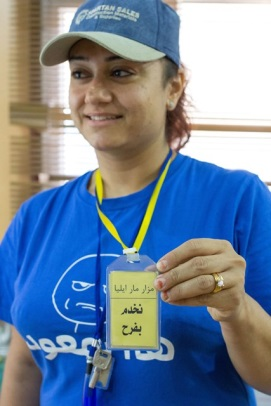 Persecuted Christian, Mother and Refugee in Iraq