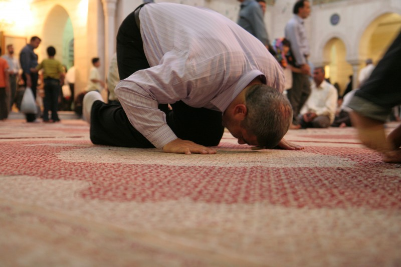 Ramadan Praying Man
