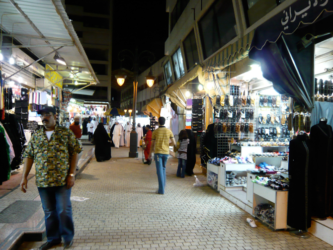 Photo of a market in Kuwait where Christian persecution occurs.