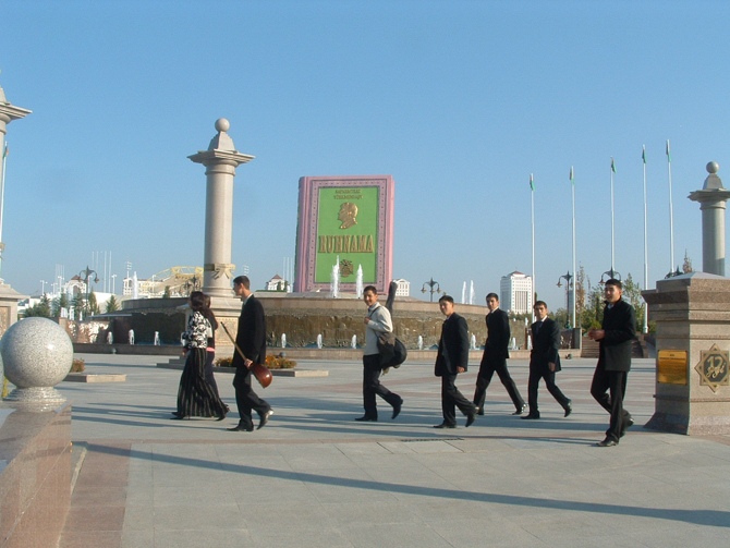 Photo of a mosque in Turkmenistan. Christian persecution in the region often comes from mosques.