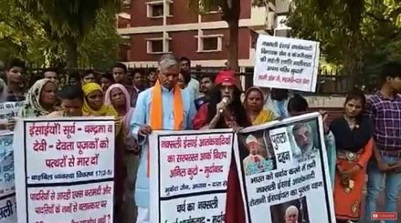 Hindu Leader Demands All Christians Leave India in Publicized Video