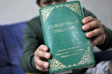 He Used to Traffic Heroin in Central Asia, Now He Smuggles Bibles