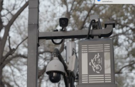 Facial recognition technology ushers in new wave of Christian persecution