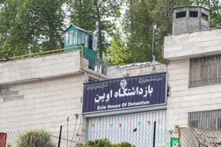 Iran's Evin Prison: Church leader asks, 'Remember me in your prayers always'