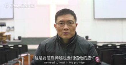 Chinese pastor from Wuhan: 'The virus can't stop us'