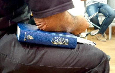 Confessions of a Middle East Bible smuggler