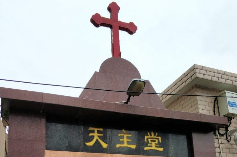 Why the Catholic Church Must Stand for Religious Freedom in China